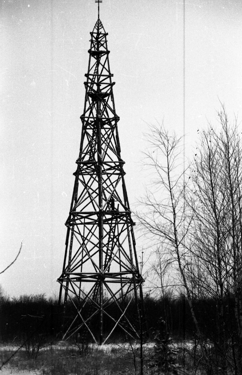 Wieża triangulacyjna wykorzystywana w pomiarach geodezyjnych